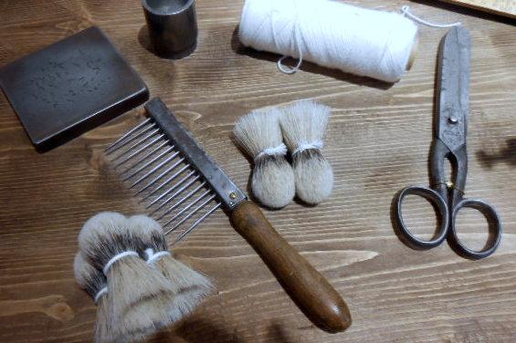 Werkzeug2